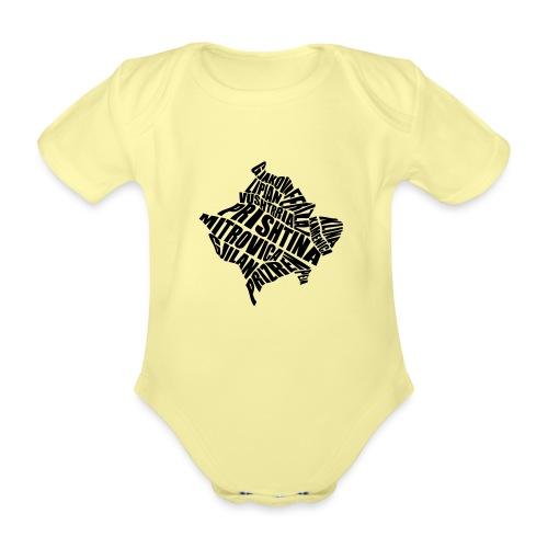 Kosovo Land mit allen Städten - Baby Bio-Kurzarm-Body