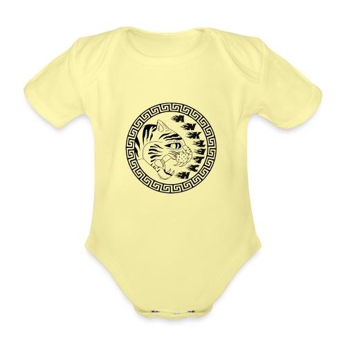 Anklitch - Baby bio-rompertje met korte mouwen
