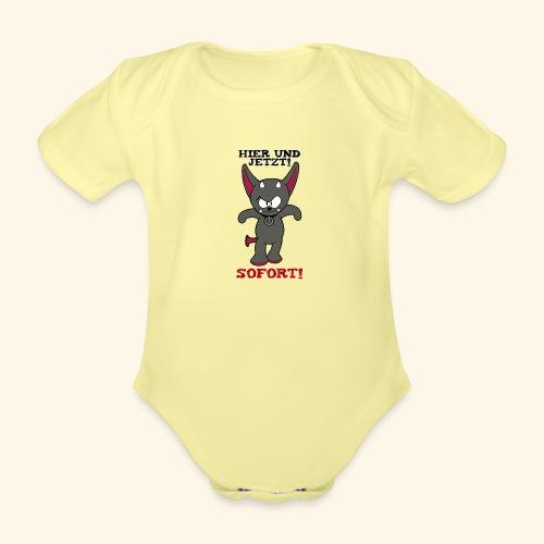Zwergschlammelfen - Hier und Jetzt, Sofort! - Baby Bio-Kurzarm-Body
