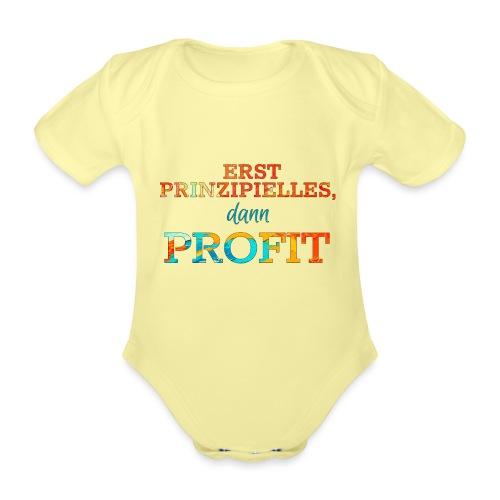 Erst Prinzipielles, dann Profit - Organic Short-sleeved Baby Bodysuit