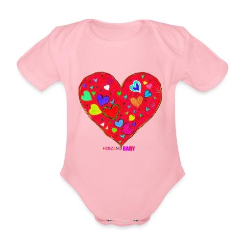 HerzensBaby - Baby Bio-Kurzarm-Body