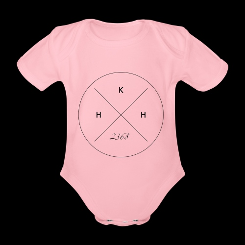 2368 - Organic Short-sleeved Baby Bodysuit