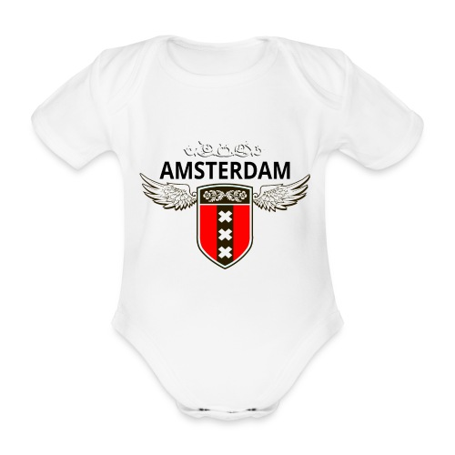 Amsterdam Netherlands - Baby Bio-Kurzarm-Body