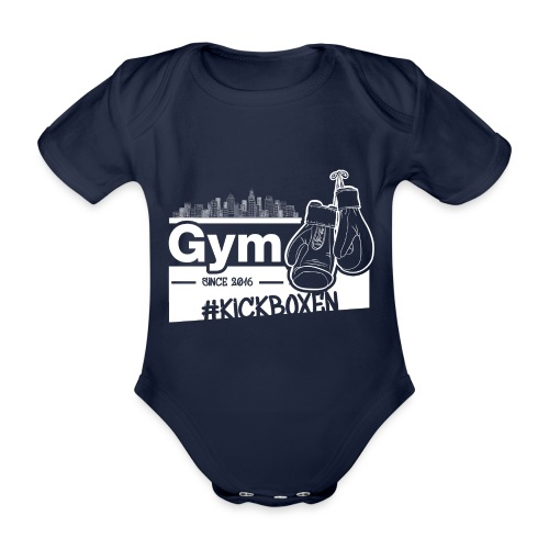 Gym Druckfarbe weiss - Baby Bio-Kurzarm-Body