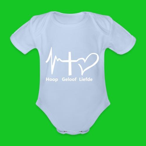 Hoop geloof en liefde - Baby bio-rompertje met korte mouwen