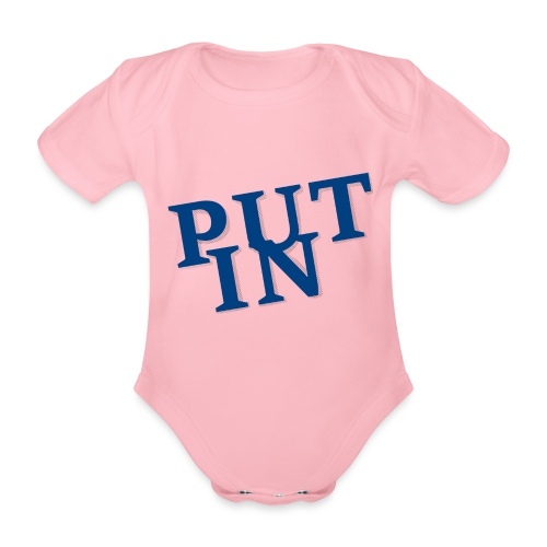 put in - Baby Bio-Kurzarm-Body
