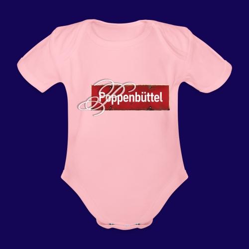 (Hamburg-) Poppenbüttel: Ortsschild mit Initial - Baby Bio-Kurzarm-Body