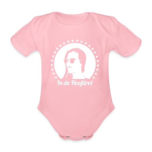 In de hoofdrol - Baby bio-rompertje met korte mouwen