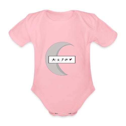 Daisuki - Body orgánico de maga corta para bebé