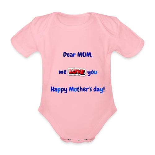 Maman - Body Bébé bio manches courtes