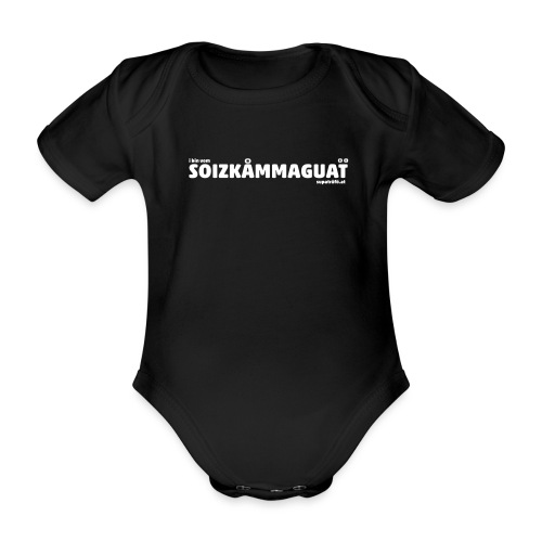 supatrüfö soizkaummaguad - Baby Bio-Kurzarm-Body
