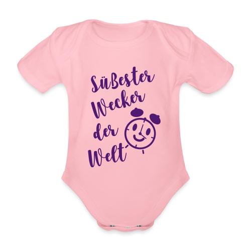 Süßester Wecker der Welt - Baby Bio-Kurzarm-Body
