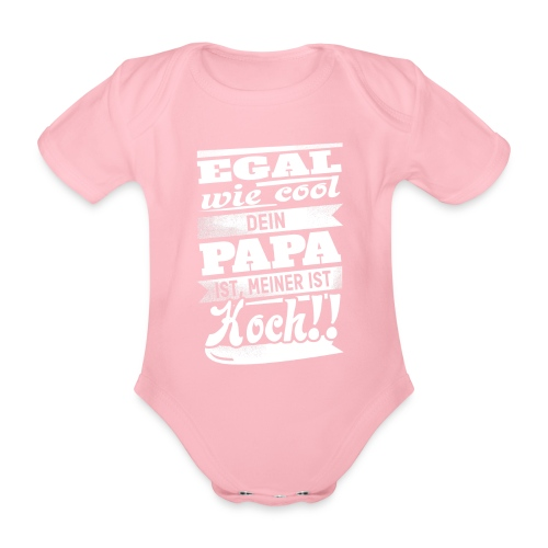Egal wie cool dein Papa ist, meiner ist Koch! - Baby Bio-Kurzarm-Body