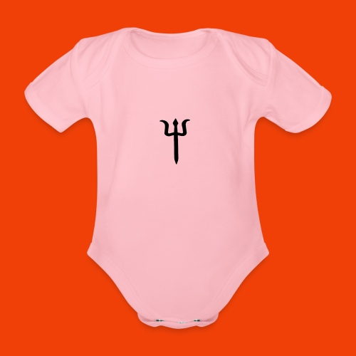 TRIDENTE - Body orgánico de manga corta para bebé
