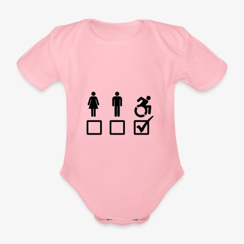 Rolstoel gebruiker is geschikt 001 - Baby bio-rompertje met korte mouwen