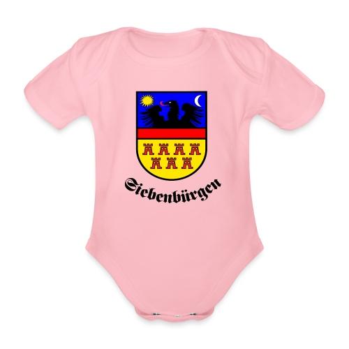 Siebenbürgen-Wappen Siebenbürgen - Baby Bio-Kurzarm-Body