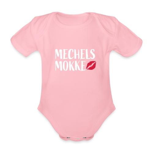 Mechels Mokke - Baby bio-rompertje met korte mouwen