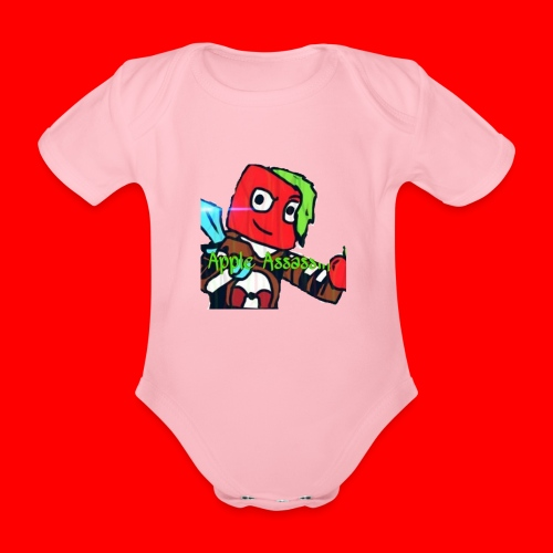 13392637 261005577610603 221248771 n6 5 png - Organic Short-sleeved Baby Bodysuit