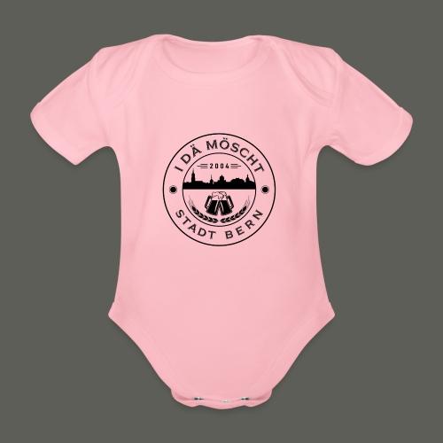 Logo schwarzweiss - Baby Bio-Kurzarm-Body