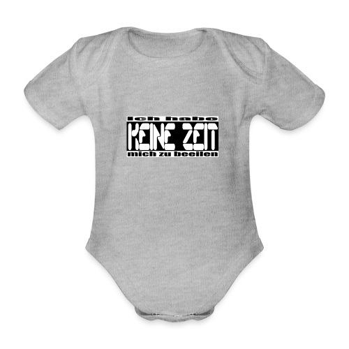 keine zeit - Baby Bio-Kurzarm-Body