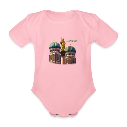München Frauenkirche - Baby Bio-Kurzarm-Body