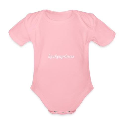 Keukenprinses1 - Baby bio-rompertje met korte mouwen