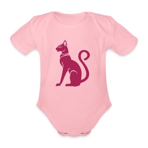Bastet - Katzengöttin im alten Ägypten - Baby Bio-Kurzarm-Body