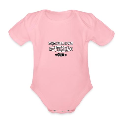 mijn papa Rotterdam - Baby bio-rompertje met korte mouwen