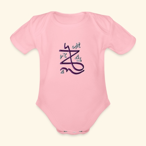 Zeniel solo - Baby Bio-Kurzarm-Body
