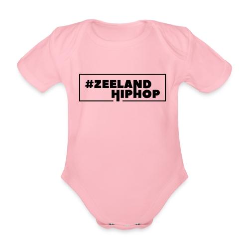 Zeeland Hiphop Baby - Baby bio-rompertje met korte mouwen