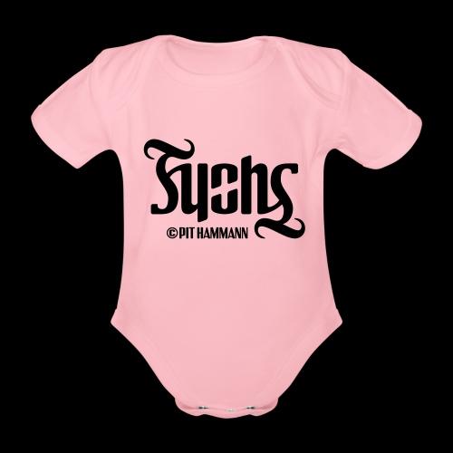 Ambigramm Fuchs 01 Pit Hammann - Baby Bio-Kurzarm-Body
