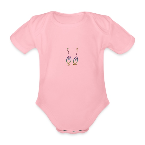 Rainbow Birdies - Organic Short-sleeved Baby Bodysuit