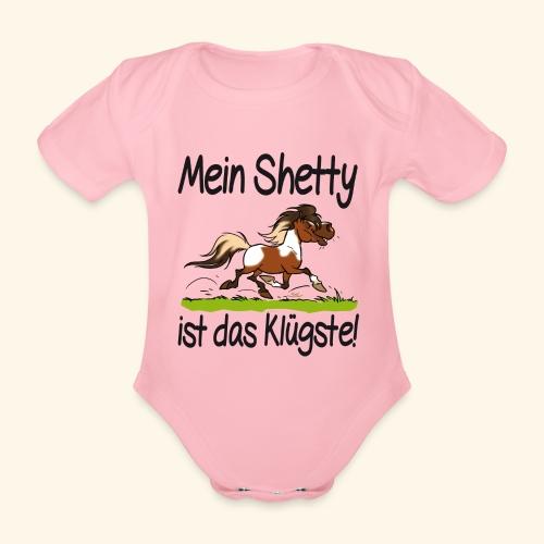 Mein Shetty ist das Klugste (Text Schwartz) - Body Bébé bio manches courtes