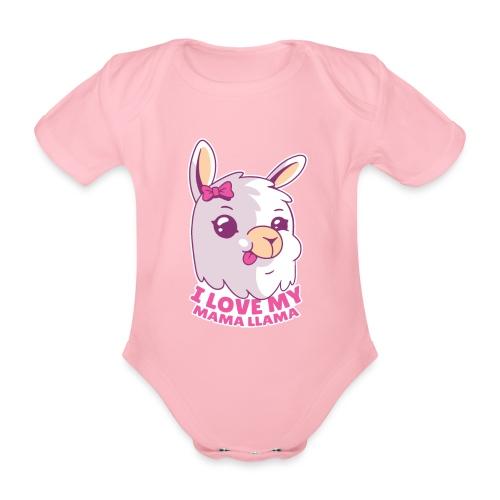 I Love My Mama Llama - Baby Bio-Kurzarm-Body