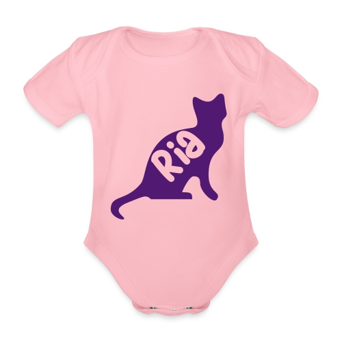 Team Ria Cat - Organic Short-sleeved Baby Bodysuit