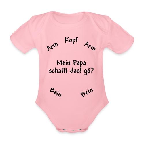 mein papa schafft das - Baby Bio-Kurzarm-Body