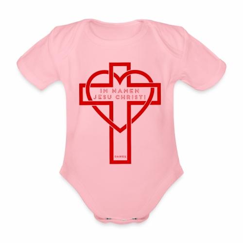 Im Namen JESU CHRISTI - rot - Baby Bio-Kurzarm-Body