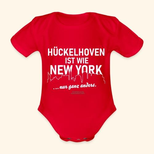 Hückelhoven 🌟 ist wie New York 🏢 lustiger Spruch - Baby Bio-Kurzarm-Body