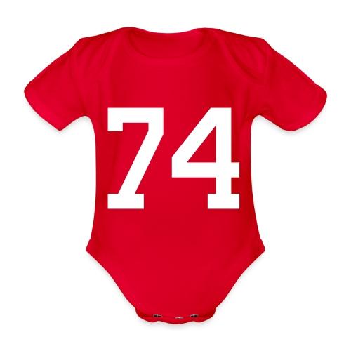 74 SPITZER Julian - Baby Bio-Kurzarm-Body