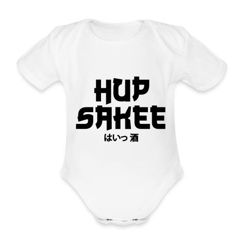 Hup Sakee - Baby bio-rompertje met korte mouwen