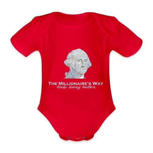 Il nostro logo in bianco - Body ecologico per neonato a manica corta