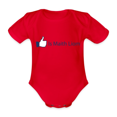 like nobg - Organic Short-sleeved Baby Bodysuit
