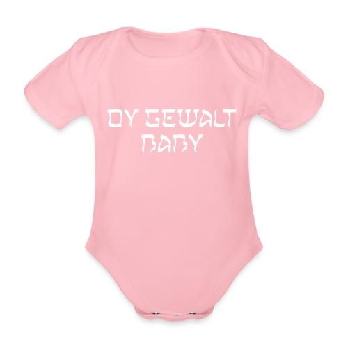 Oy Gewalt Baby - Baby Bio-Kurzarm-Body