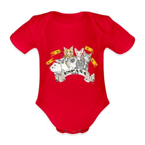 Espana asfe - Body ecologico per neonato a manica corta