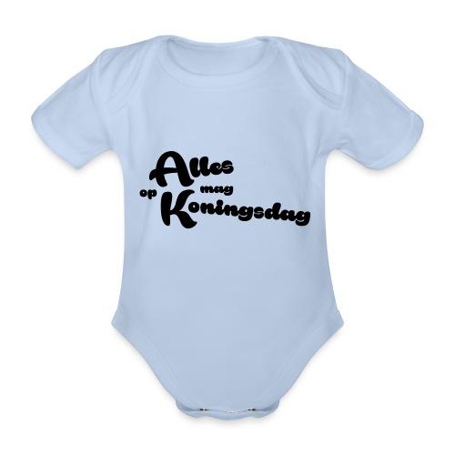 Alles mag op Koningsdag - Baby bio-rompertje met korte mouwen