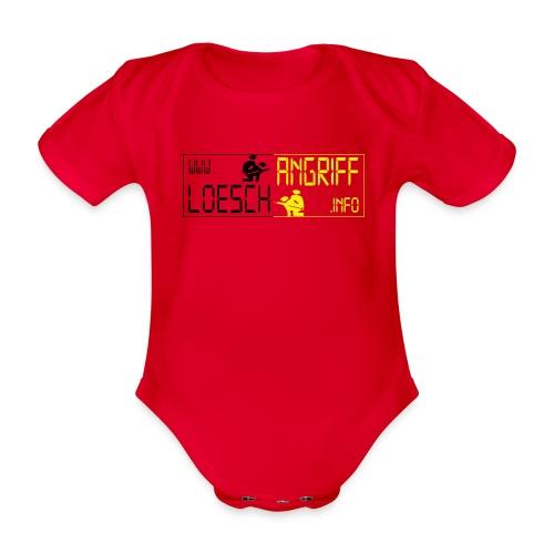 logo2014schwarzgelb2 png - Baby Bio-Kurzarm-Body