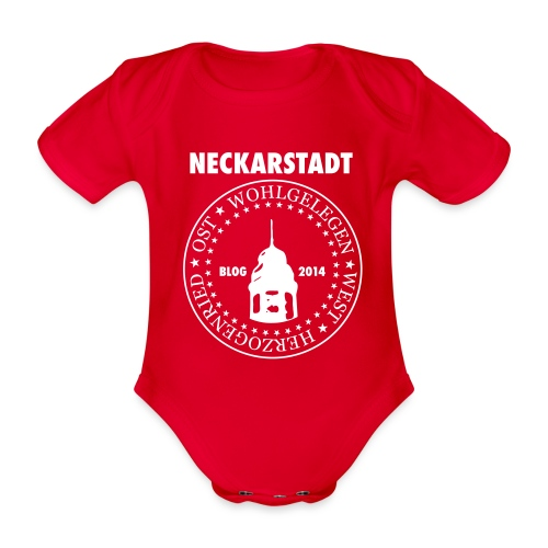 Neckarstadt – Blog seit 2014 (Logo hell) - Baby Bio-Kurzarm-Body