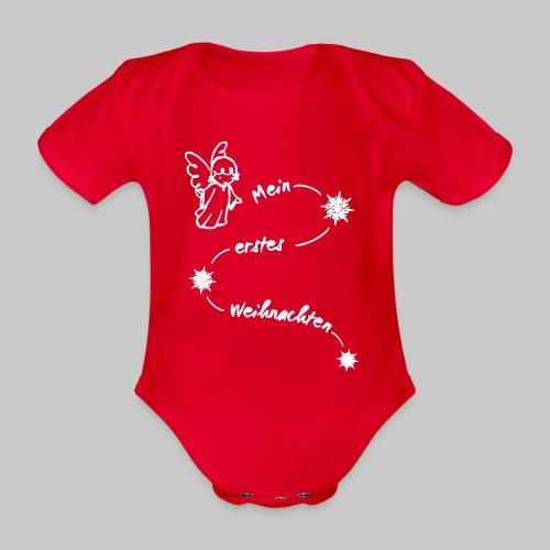 Mein erstes Weihnachten Baby Engel 2reborn - Baby Bio-Kurzarm-Body