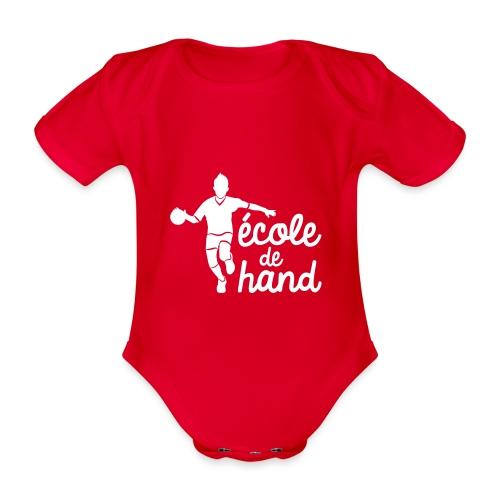ECOLE HAND - Body Bébé bio manches courtes