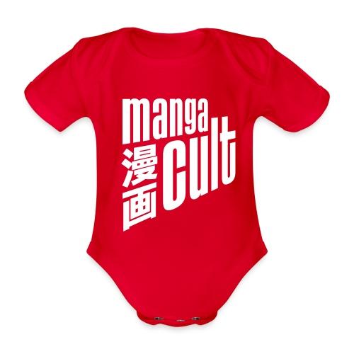 Manga Cult Logo Weiß - Baby Bio-Kurzarm-Body